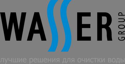 Вассер групп Иркутск